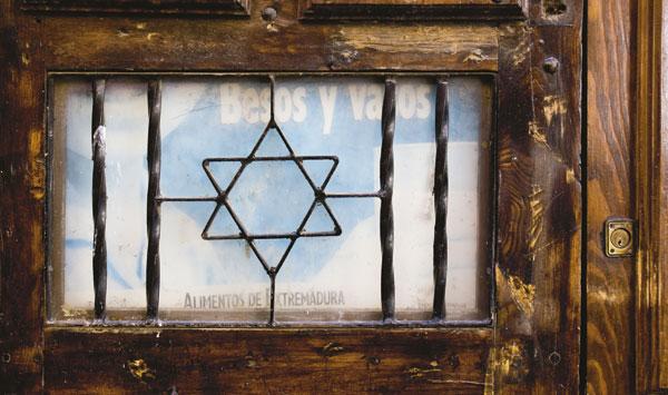hervas-barrio-judio-4